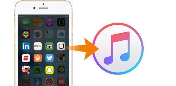 Como transferir compras do iPhone para o iTunes