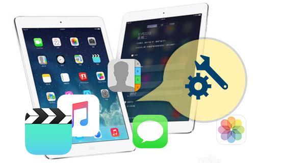 Gerenciador de arquivos para iPad