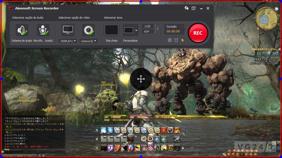 Abra o Final Fantasy XIV Online e clique no botão REC para começar a gravar