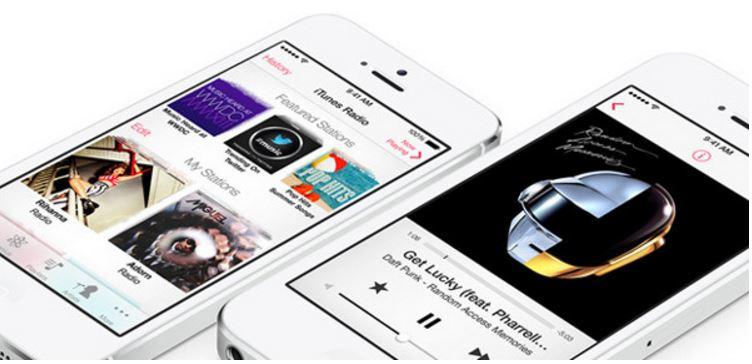 Grabar Radio iTunes