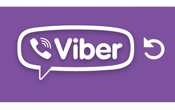 Como recuperar o histórico do Viber